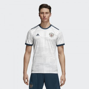 Camiseta del RUSSIA Away 2018