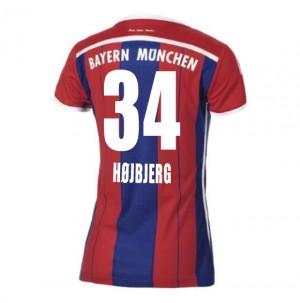Camiseta nueva Barcelona Mascherano Segunda 2014/2015